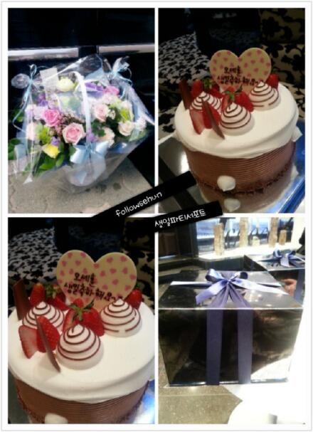 Image Result For Xiumin Birthday Cake