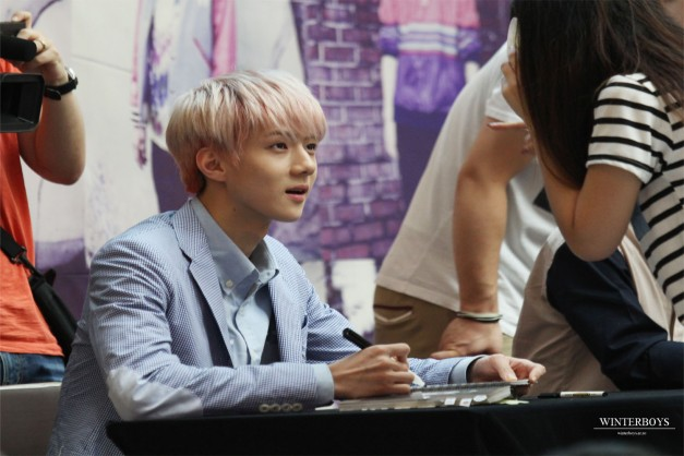 20130817 – YEOUIDO FANSIGNING