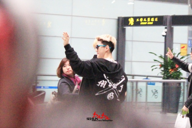 20140214 - CHANGSA AIRPORT